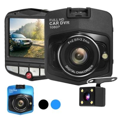 IS愛思 CV-03XW LITE 前後雙鏡頭高畫質行車紀錄器