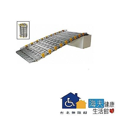 台北無障礙  美國進口延伸斜坡捲板 TP-R-122 (長122cm、寬76cm)