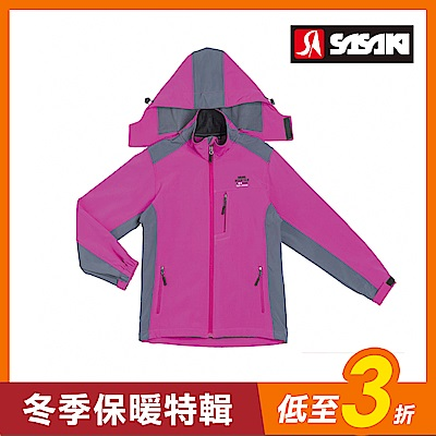 SASAKI 四面彈力透氣式休閒外套(帽子可拆式)-女-中桃紅/中灰