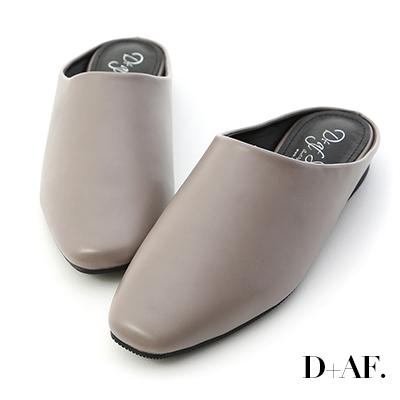 D+AF 隨性好搭.素面方頭平底穆勒鞋*灰