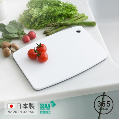 日本365methods 日製抗菌兩用雙面砧板-36X24.8X1.3cm (雙色/熟食生食可分開)