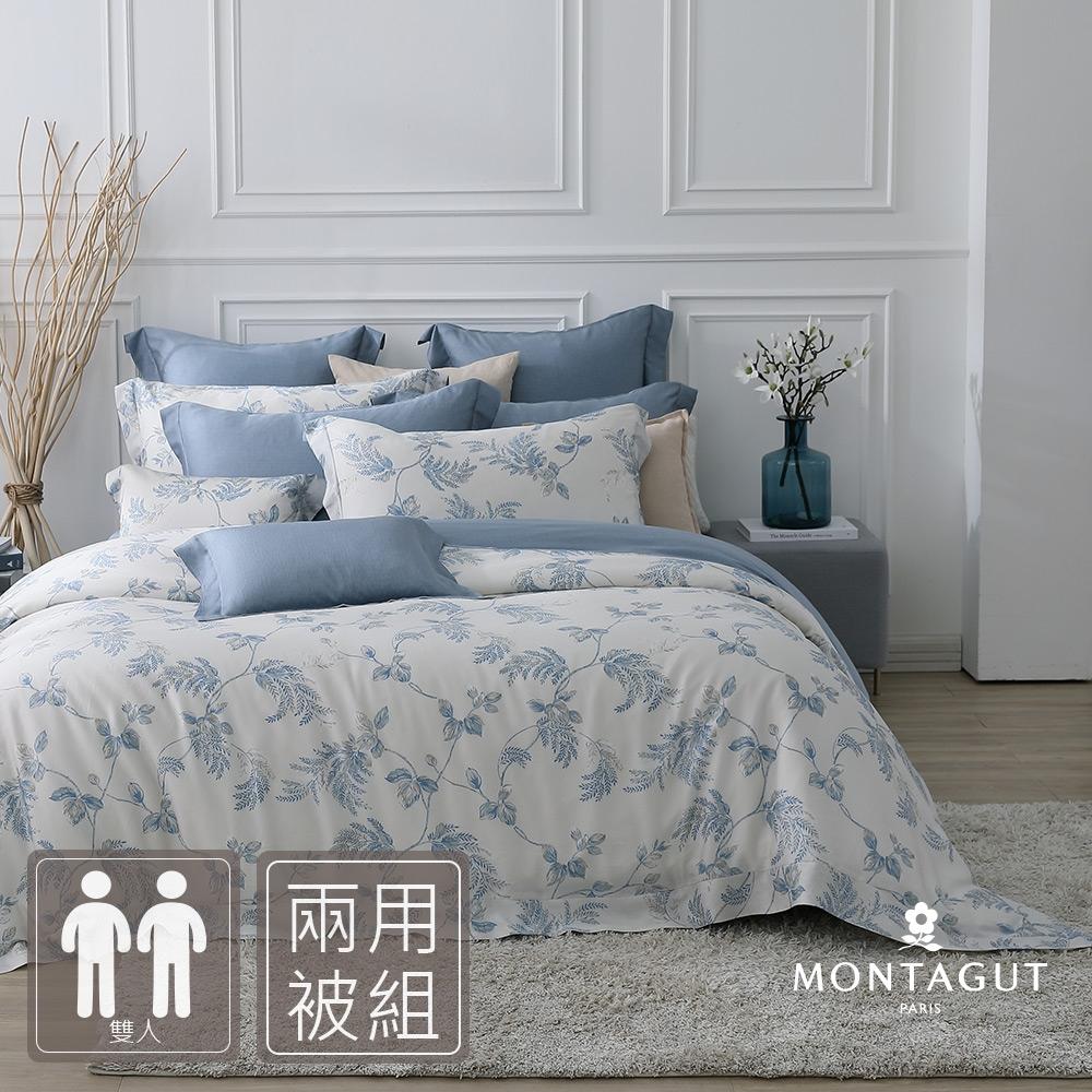 MONTAGUT-晨露藍枝-300織紗萊賽爾纖維天絲-兩用被床包組(雙人)