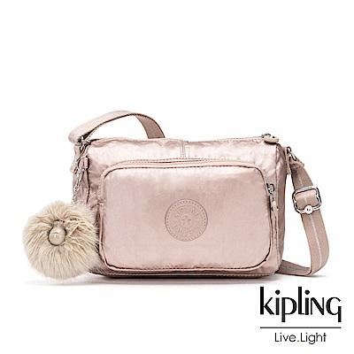 Kipling 金屬光暈微醺粉前袋拉鍊側背包-RETH S
