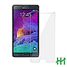 鋼化玻璃保護貼系列 Samsung Galaxy Note 4 (5.7吋)