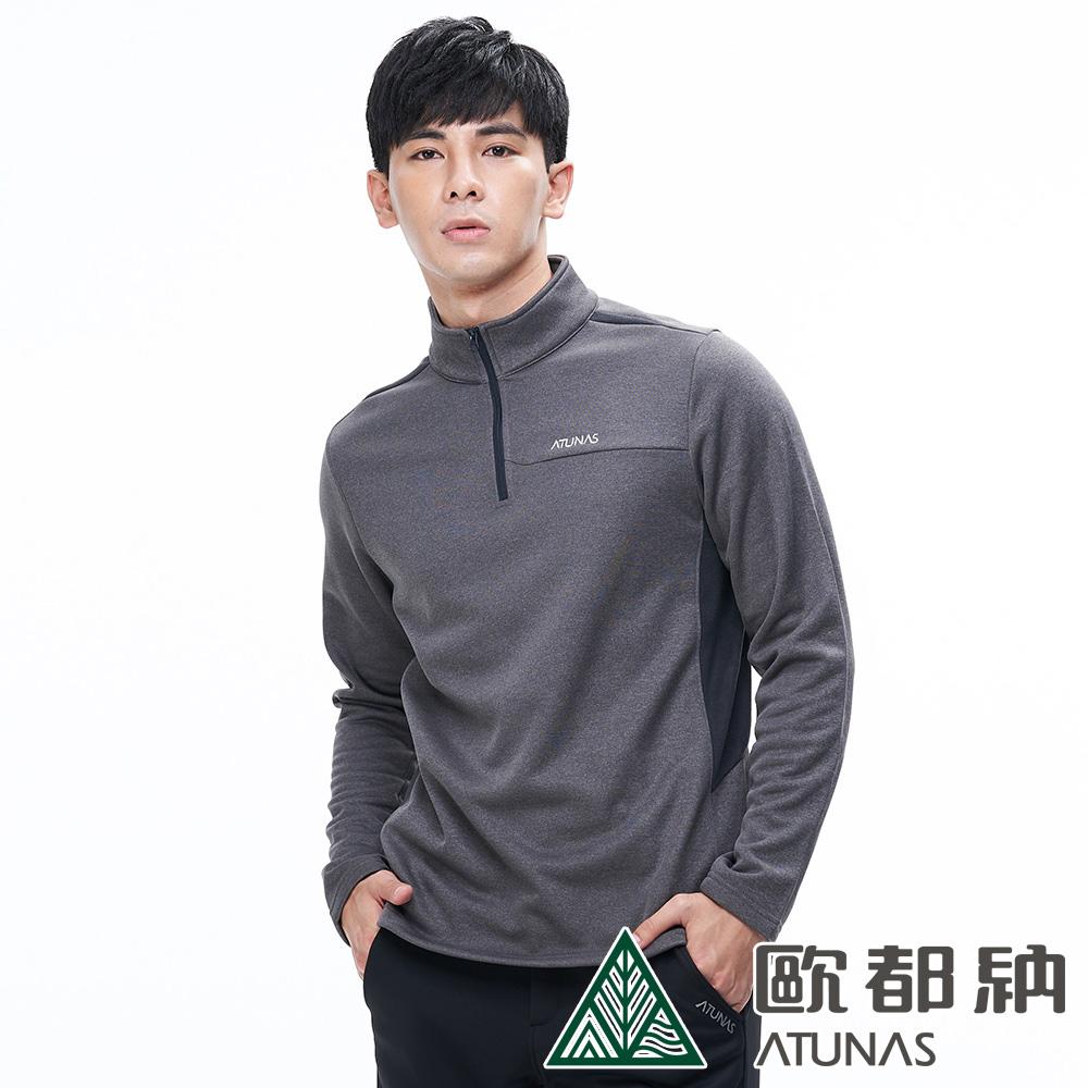 【ATUNAS歐都納】男款平價奢華保暖長袖拉鍊衫POLO衫A1-P1835M麻花黑灰