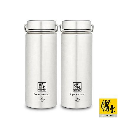 鍋寶 316不鏽鋼內陶瓷保溫瓶560ml-2入組 EO-VBT3656Z2