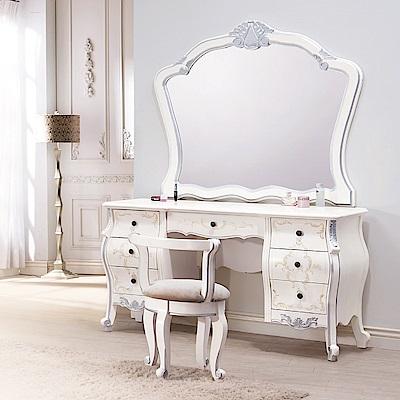 AS-荷璉娜法式5尺鏡台(含椅)-146*52*191cm
