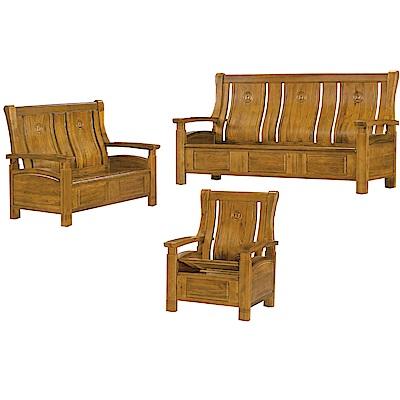 綠活居 傑威尼典雅風實木沙發椅組合(1+2+3人座+可掀式內部收納層格)
