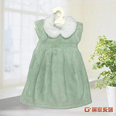 【G+居家】造型擦手巾(可愛洋裝-淺綠)