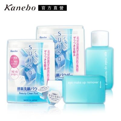 Kanebo 佳麗寶 suisai酵素潔膚粉卸妝清潔熱銷明星組