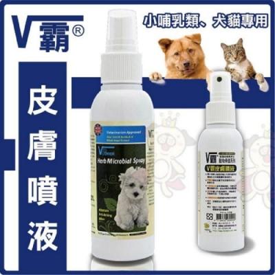 V霸 皮膚噴劑 100ml