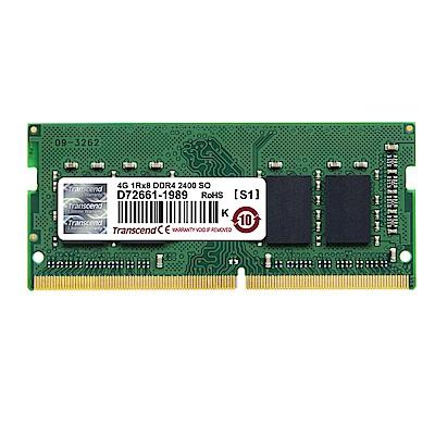 創見JetRam DDR4-2400 4G 筆電記憶體