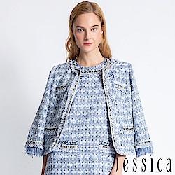 JESSICA - 氣質流蘇小香風款外套(藍)