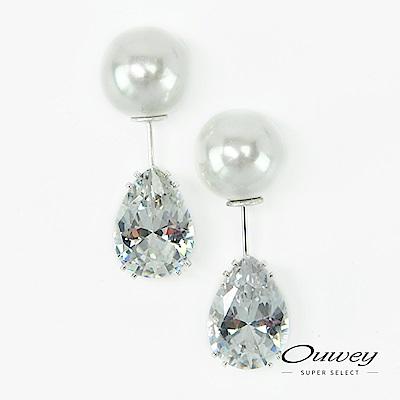 OUWEY歐薇 優雅珠飾水滴造型鑲鑽別針(銀)