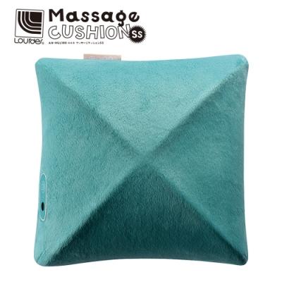 Lourdes日式小型揉捏按摩抱枕(藍綠色)