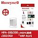 美國Honeywell HRF-R1V1 HEPA濾網 product thumbnail 1