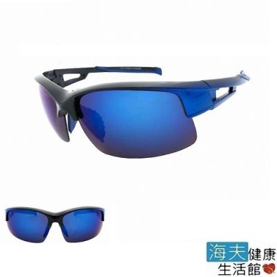 海夫健康生活館 向日葵眼鏡 太陽眼鏡 戶外運動/偏光/UV400/MIT 221821