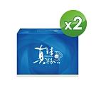 【Beauty小舖】千琦珍珠粉膠囊X2盒(60顆/盒)_VOGUE報導(純正珍珠粉)