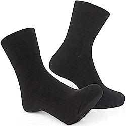 竹炭機能襪,任2件現打9折