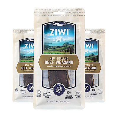ZiwiPeak巔峰 乖狗狗天然潔牙骨-牛氣管-三件組
