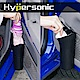 Hypersonic 創意擺掛兩用垃圾桶 product thumbnail 2