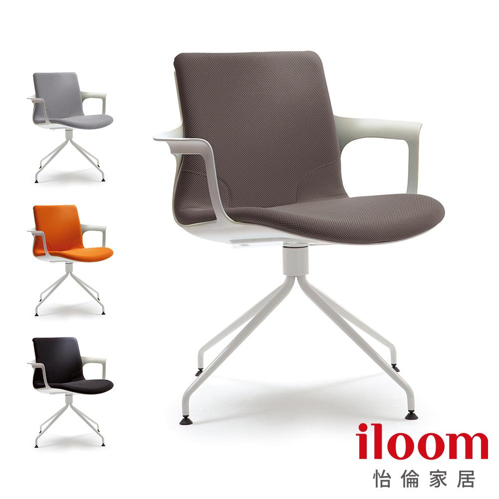 【iloom怡倫】 Ega Lux設計師系列人體工學時尚辦公椅 (質感灰)