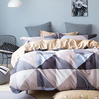 Ania Casa 回憶空間 單人三件式 100%精梳棉 台灣製 床包被套純棉三件組