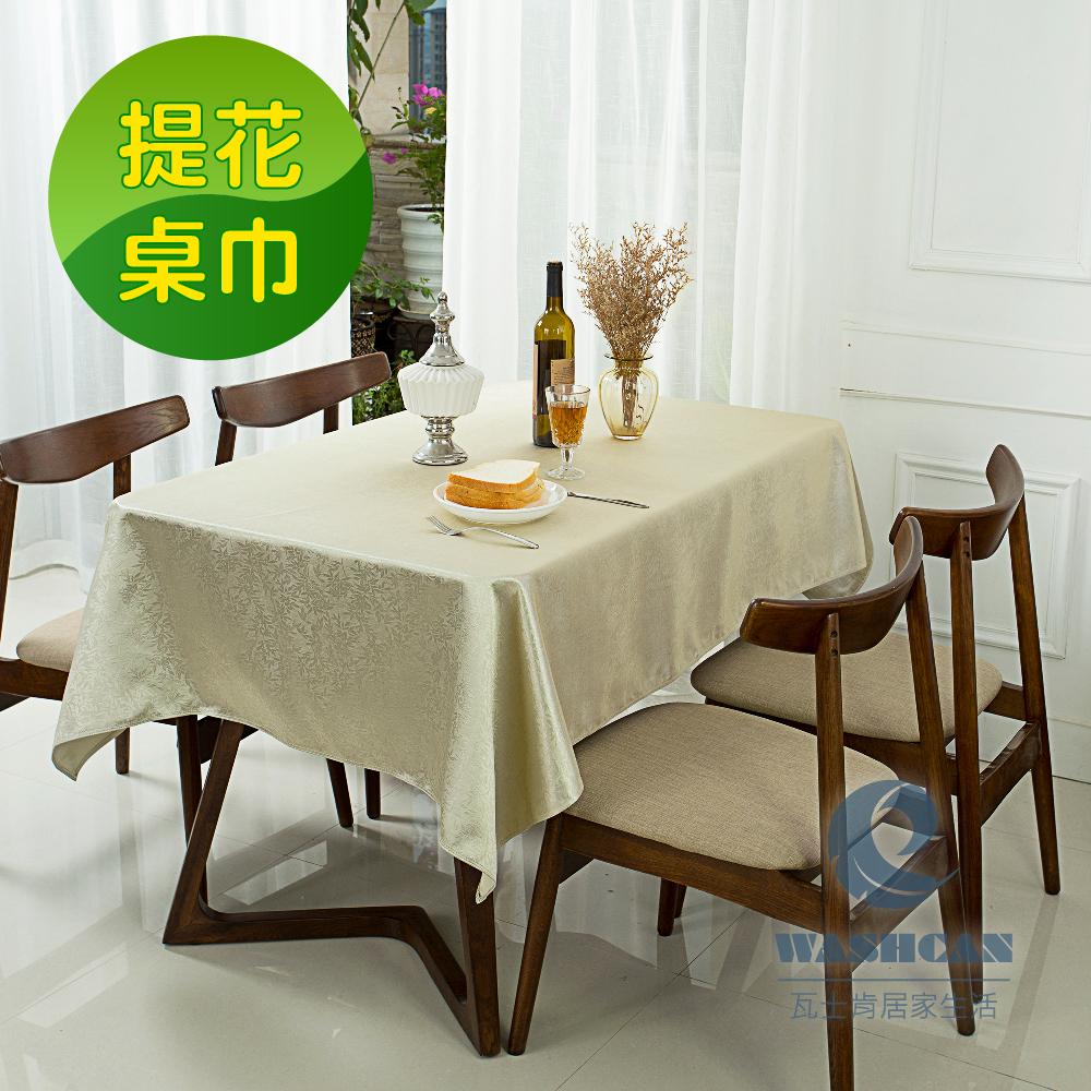 Washcan瓦士肯 輕奢提花桌巾 森林-香檳 138*180cm