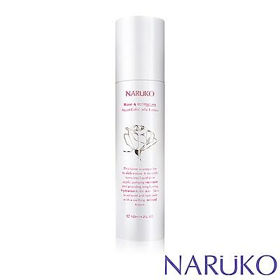 NARUKO牛爾【任3件5折起】 森玫瑰水立方晶凍精華化妝水EX