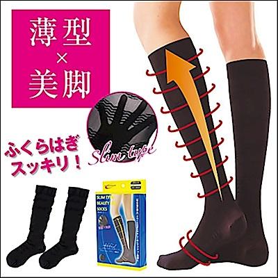 日本NEEDS薄型美腳加壓襪78863黑色