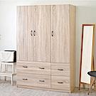 《HOPMA》DIY巧收摩登三門四抽衣櫃-寬120 x深50 x高179.5cm