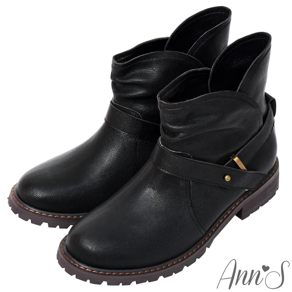 Ann'S前低後高側邊V口抓皺小羊皮短靴