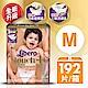 [送玩具任選1] 麗貝樂 Touch嬰兒紙尿褲4號 M 24片x8包/箱 product thumbnail 1
