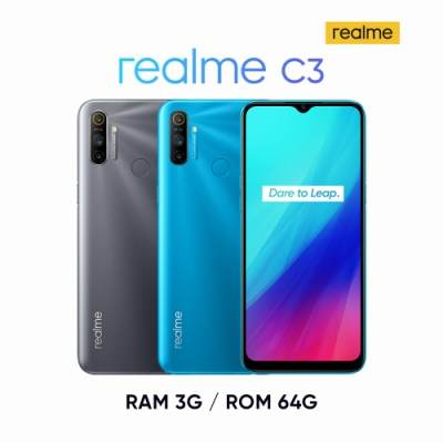 realme C3 (3G/64G)6.5吋大電量遊戲怪獸