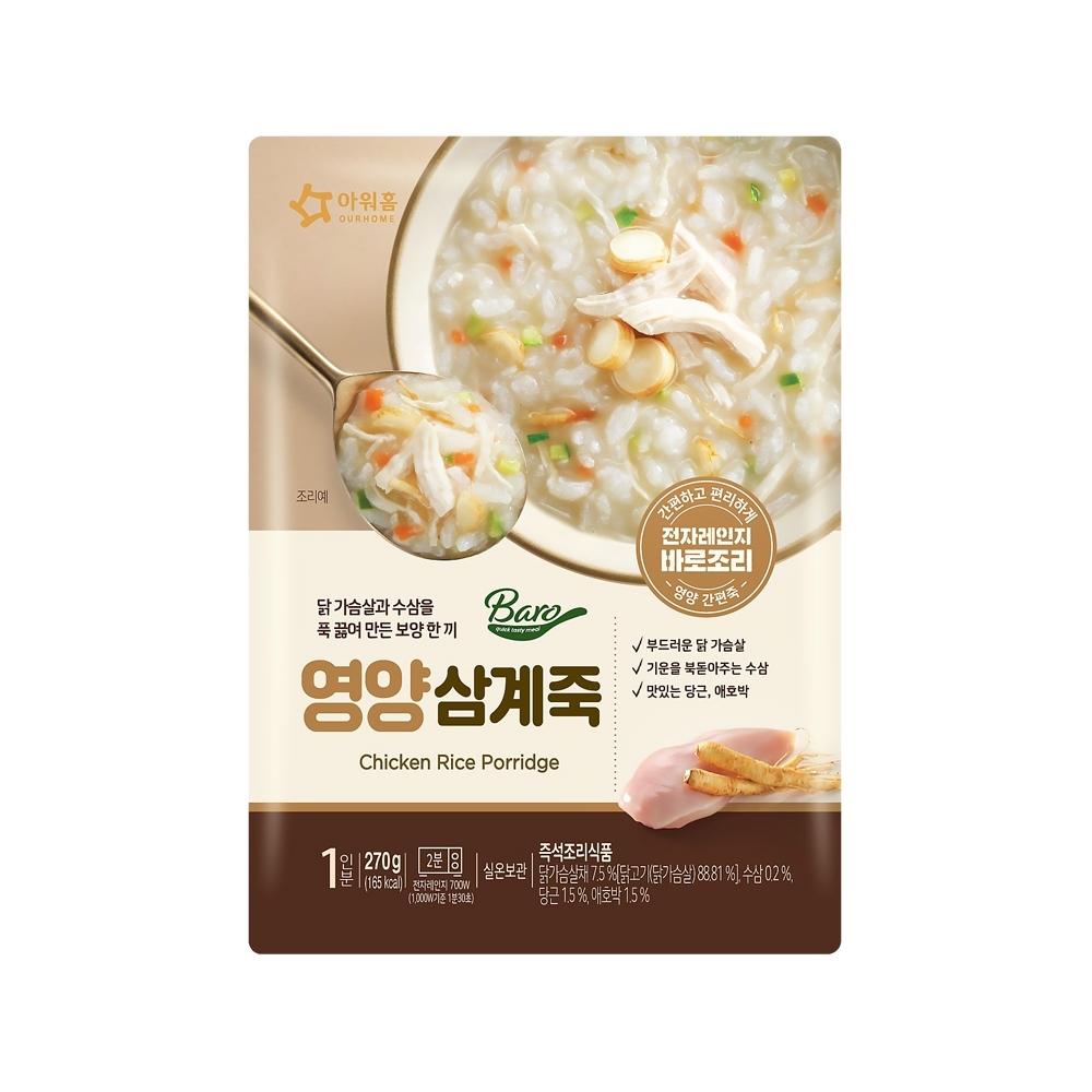 【韓味不二】OURHOME 雞粥 (270g)