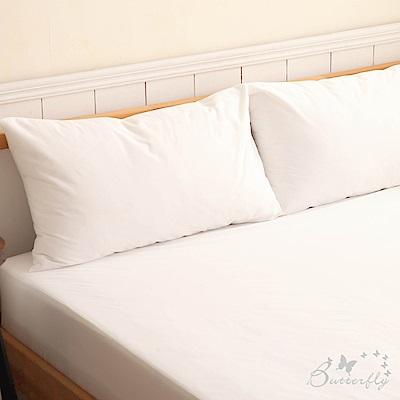 BUTTERFLY-多款-SGS專業級認證抗菌高透氣防水保潔墊枕頭套-一對