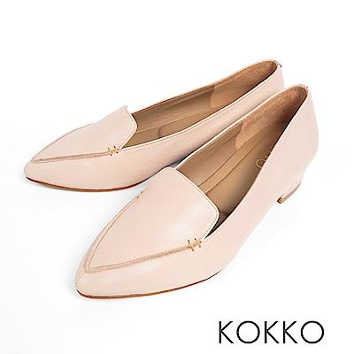 KOKKO -美好時光尖頭手工羊皮樂福平底鞋-簡約米