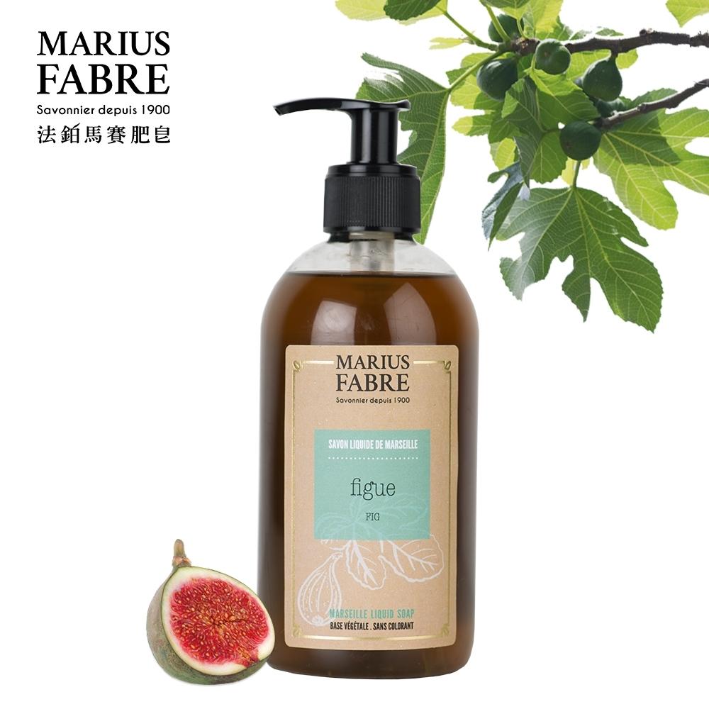 法國法鉑-無花果草本液體皂-400ml-瓶