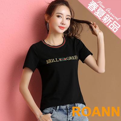 條紋圓領字母印花短袖T恤 (共二色)-ROANN