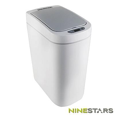 (時時樂限定)NINESTARS防水感應垃圾桶DZT-7-2S