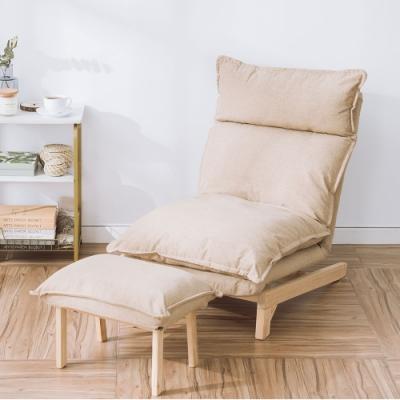 樂嫚妮 五段式懶人沙發(附腳凳