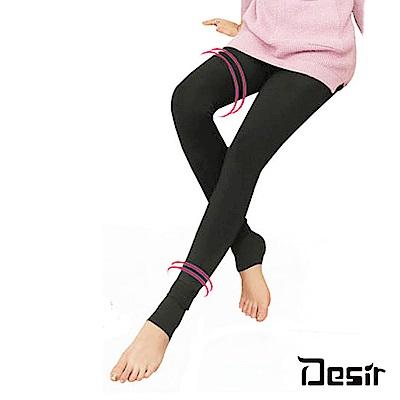 Desir-3D剪裁加大加絨高腰珍珠絨顯瘦彈性打底褲 1雙
