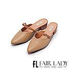 Fair Lady Hi Spring 縷空繞帶尖頭低跟穆勒鞋 棕