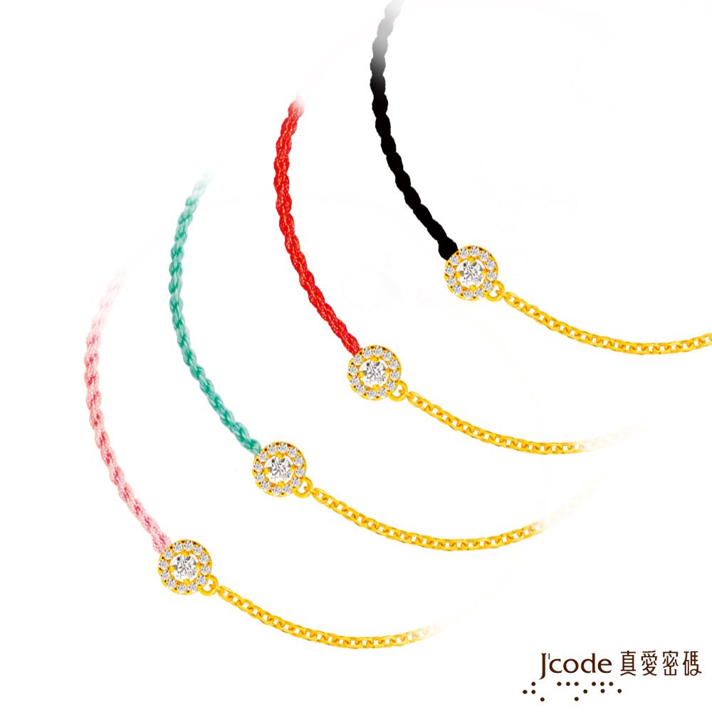 J'code真愛密碼 小幸運系列-閃耀黃金編織繩手鍊
