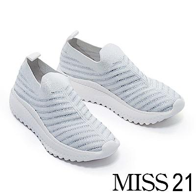 休閒鞋 MISS 21 精緻奢華潮流水鑽飛織厚底休閒鞋-銀