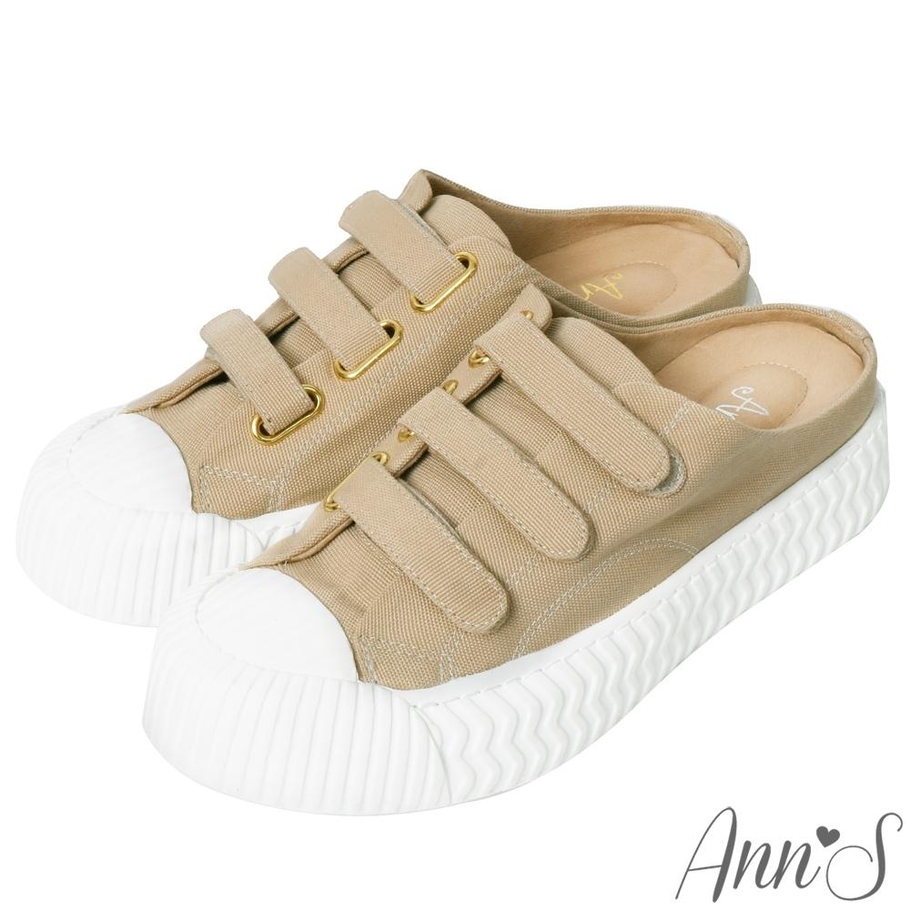 Ann'S黑科技-弄不髒防潑水魔鬼氈帆布餅乾穆勒鞋-奶茶杏