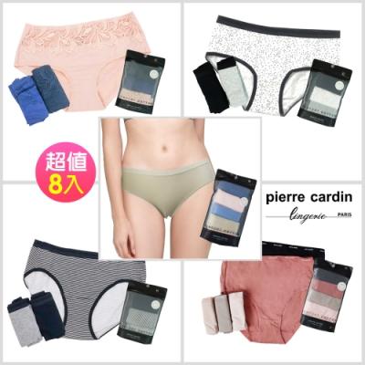 [限時激降]皮爾卡登_棉質中低腰三角小褲M-EL便利包(8件組)-5款可選