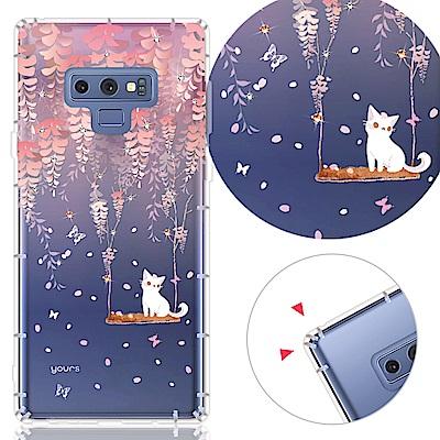 YOURS 三星 Galaxy Note9 奧地利彩鑽防摔手機殼-紫藤花