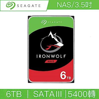 Seagate希捷 IronWolf 6TB 3.5吋 SATAIII 5400轉NAS專用碟(ST6000VN001)(三年資料救援)
