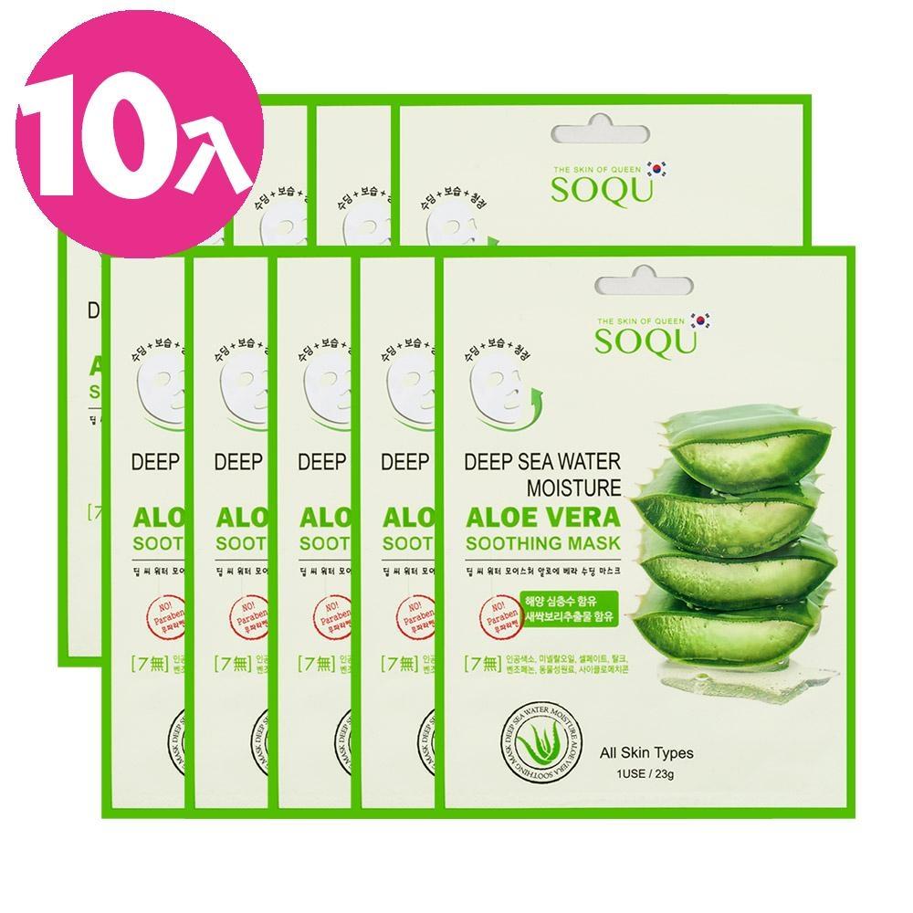 韓國SOQU 蘆薈補水保濕面膜10入